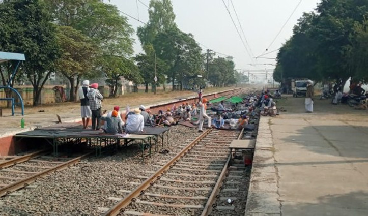 पटरियों की नाकेबंदी खत्म होने पर ही #Punjab में बहाल होंगी रेल सेवाएं: रेलवे