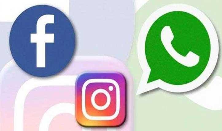 #Facebook, #Twitter और #WhatsApp पर कभी नहीं करें ये काम, होगा बहुत नुकसान