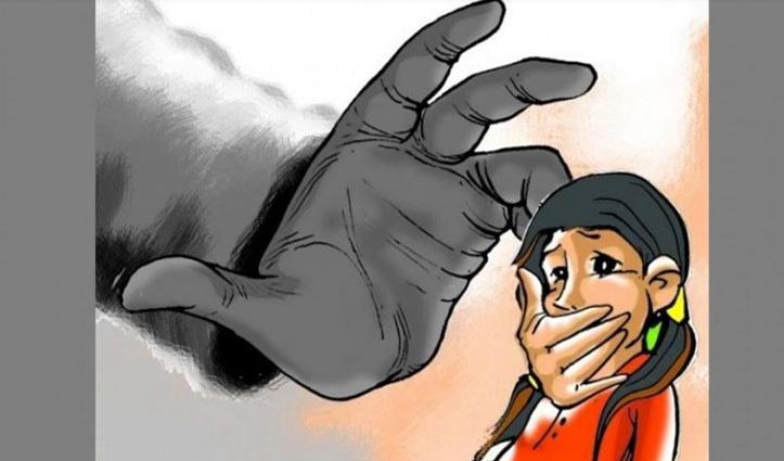 घर में घुसकर नाबालिग से #Rape की कोशिश, सफल नहीं हुए तो काट डाली नाक