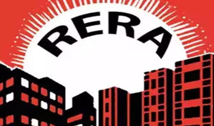 तय समय में फ्लैट और दुकान का कब्जा ना देने पर #RERA ने प्रमोटर पर लगाया 25 लाख का जुर्माना