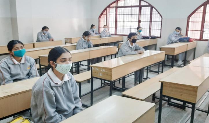 First Hand : आठ माह बाद यूं लांघी #School की चौखट, डर के बीच उत्साह भी दिखा #Students के चेहरों पर