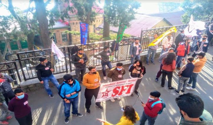 SFI ने #HPU में किया प्रदर्शन, मांगें ना मानने पर उग्र आंदोलन को चेताया