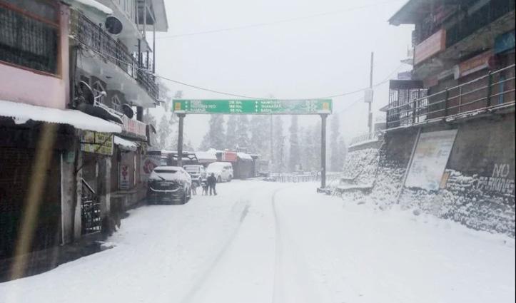 #HP_Weather: हिमाचल में बारिश-बर्फबारी का दौर जारी, जाने कल से कैसा रहेगा मौसम