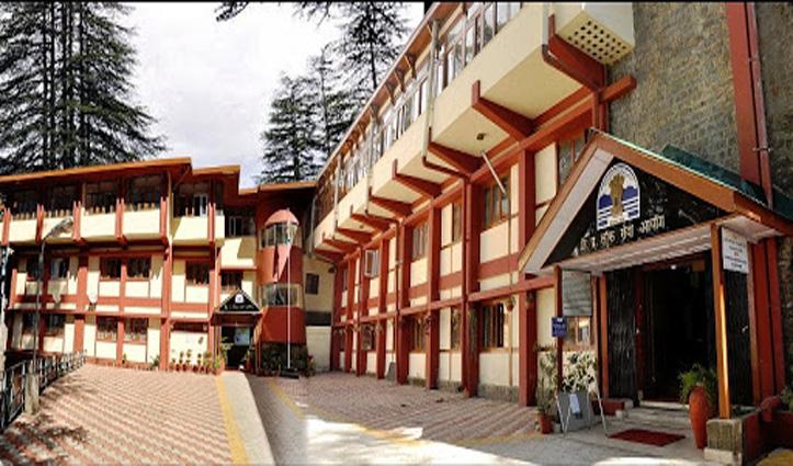 हिमाचल लोक सेवा आयोग ने इन पदों के Personality Test की तिथि की घोषित