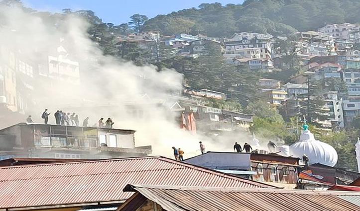 Shimla के लोअर बाजार में शोरुम में #Fire, सामान जल कर राख