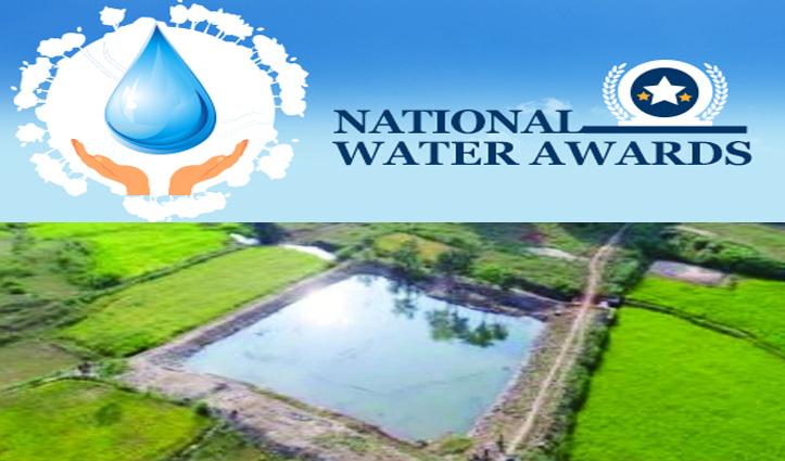 Solan जिला की सौर पंचायत को मिलेगा नेशनल वाटर अवार्ड, हासिल किया तीसरा स्थान