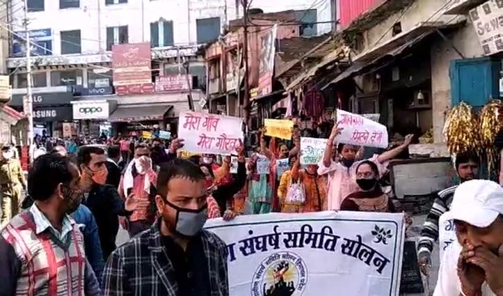 #Solan नगर निगम में शामिल करने पर भड़के ग्रामीण, सड़क पर उतर जताया विरोध