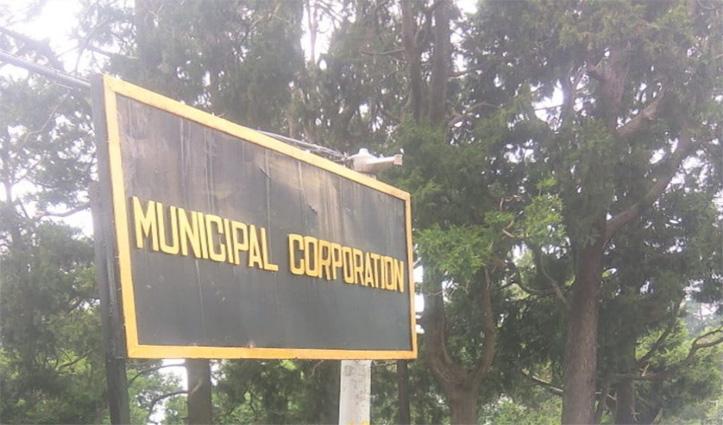 Breaking: नवगठित नगर निगमों में हुई कमिश्नर की तैनाती, जानें कौन संभालेगा