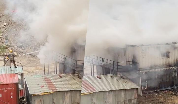 कंडाघाट में कंटेनर में लगी #Fire,अग्निशमन की टीम मौके पर