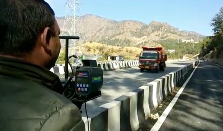 संभलकर चलना, Speedometer के साथ गाड़ियों की रफ़्तार को माप रही #हिमाचल पुलिस