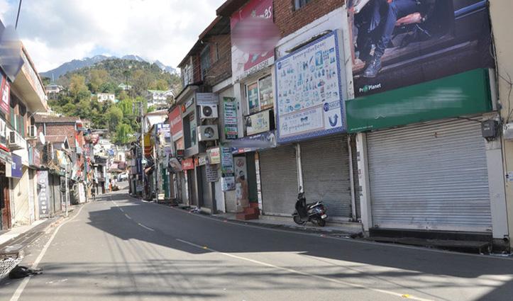 बड़ी खबरः #Himachal में संडे को बंद रहेंगी सभी #Market और दुकानें, आदेश जारी