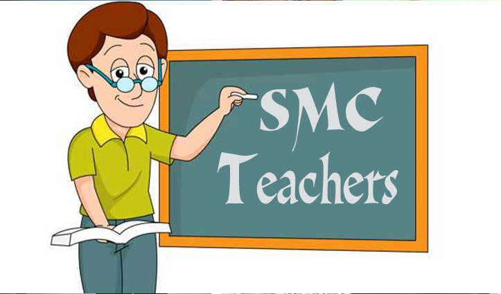 विधानसभा में गूंजा एसएमसी शिक्षकों के नियमितीकरण का मामला, जाने क्या बोले मंत्री