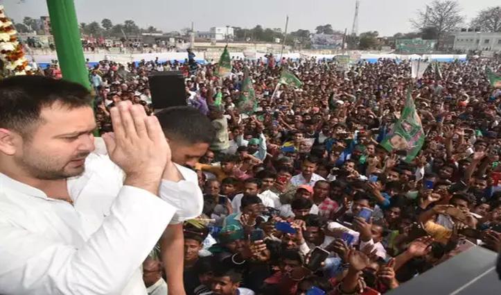 बिहार विधानसभा चुनाव का #Maha_Exit_Poll : अबकी बार तेजस्वी सरकार
