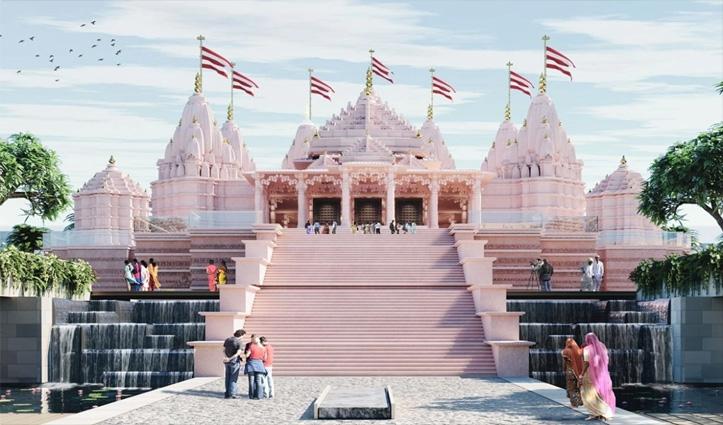 Abu Dhabi के पहले हिंदू मंदिर के फाइनल डिज़ाइन की तस्वीरें जारी; यहां देखें