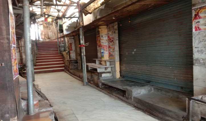 रविवार को मंदिर खुले बाजार बंद, सरकार के फरमान से दुकानदार असमंजस में