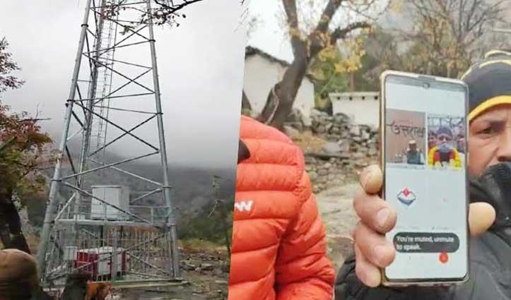 पहाड़ों पर बसी इस दुर्गम घाटी में अब पहुंची 4जी सुविधा, #Jio ने लगाए दो #Mobile_Tower