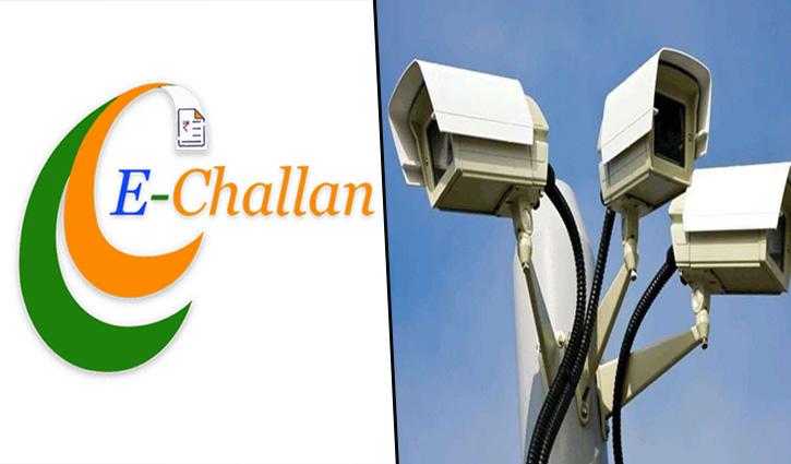 #Smart_City धर्मशाला में तीसरी आंख रखेगी नजर, ट्रैफिक नियम तोड़ा तो कटेगा E-Challan