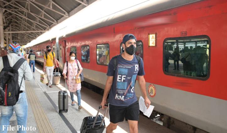 HP: ट्रेन यात्रियों के लिए टिकट ही Curfew पास, इन नियमों को तोड़ने पर होगा 5 हजार जुर्माना और FIR