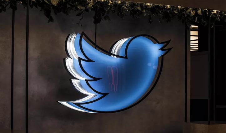 केंद्र सरकार ने #Twitter को भेजा नोटिस: लेह को बताया जम्मू-कश्मीर का हिस्सा
