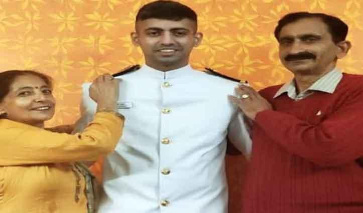 Una: जोह गांव के आदित्य ठाकुर नौसेना में बने #लेफ्टिनेंट, दादा को बताया प्रेरणा