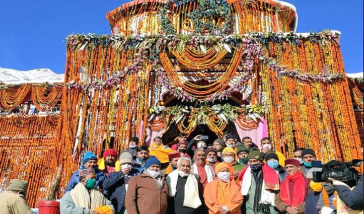 #Badrinath पहुंचे #Yogi_Adityanath, पूजा-अर्चना कर किया यूपी पर्यटक आवास गृह का शिलान्यास