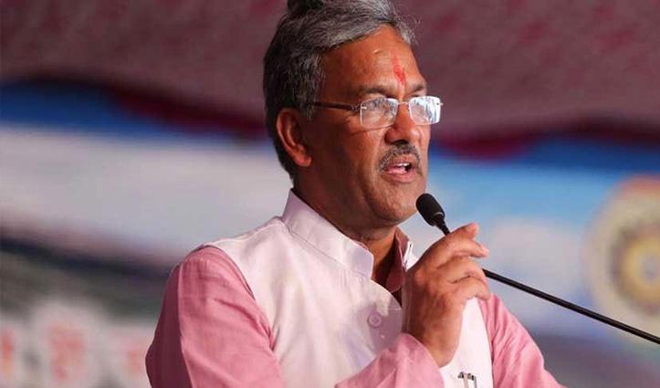 #Uttarakhand: इंडस्ट्रियों में स्थानीय लोगों को 70% रोजगार देने के लिए कानून बनाएगी सरकार