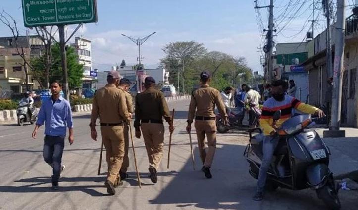 फ्रांस की घटनाओं को लेकर #Uttarakhand में भी हाई-अलर्ट; सौहार्द बिगाड़ने वालों पर कड़ी नजर