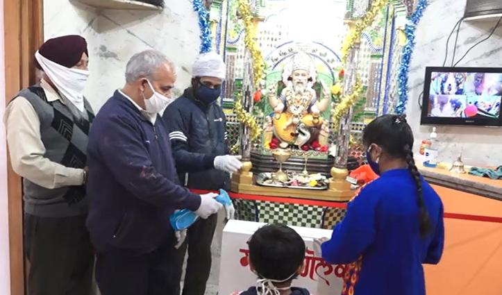 संतोषगढ़ के विश्वकर्मा मंदिर में नतमस्तक हुए श्रद्धालु, Covid नियमों का रखा गया ध्यान