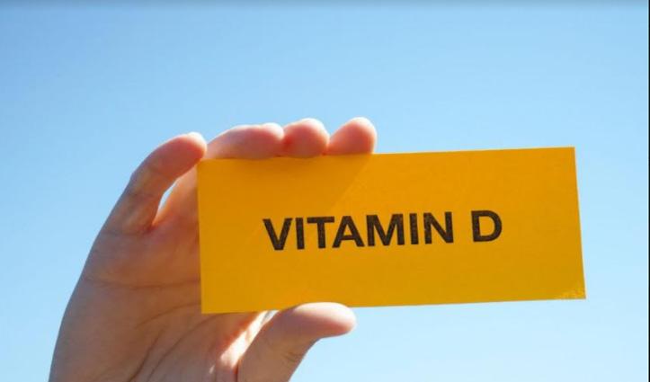 शरीर में Vitamin D की कमी से हो सकता है #Coronavirus, ऐसे बढ़ाएं लेवल