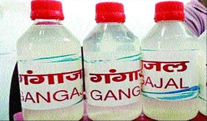 सावधान ! #Plastic Container में लंबे समय तक रखा #गंगाजल भी बन जाता है 'जहर'