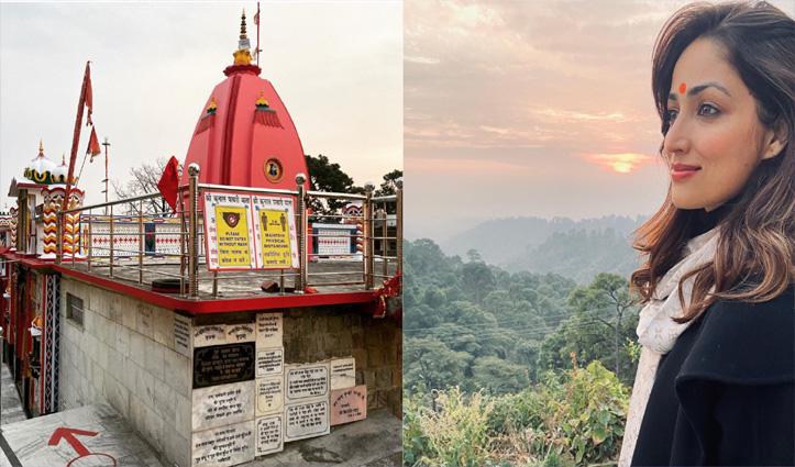 #yamigautam व जैकलीन मां कुणाल पत्थरी मंदिर में, देखें तस्वीरें
