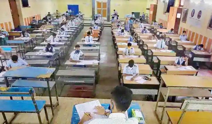 #CBSE : कब होंगे 10वीं-12वीं के Exam, आज शाम घोषणा करेंगे शिक्षा मंत्री, ऐसे देखें Datesheet
