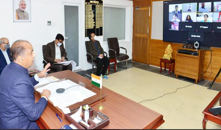 राष्ट्रीय शिक्षा नीति-2020 को लेकर क्या बोले #CMJaiRamThakur-जानिए