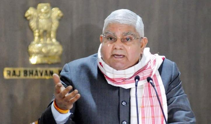 राज्यपाल ने #MamataBanerjee से कहा, संविधान का पालन नहीं हुआ तो मेरा रोल होगा शुरू