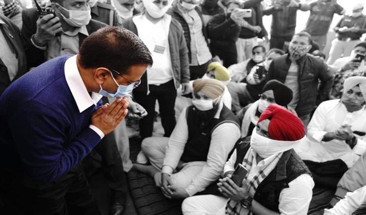 CM Arvind Kejriwal नजरबंद ! #AAP ने दिल्ली पुलिस पर लगाए आरोप