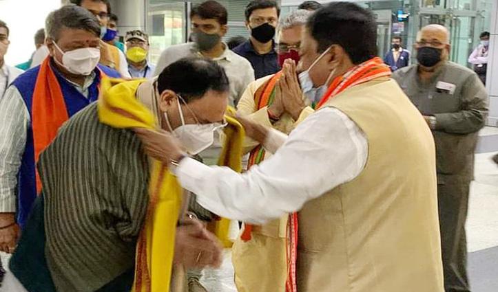 कोलकाता पहुंचे #BJP अध्यक्ष Nadda को दिखाए काले झंडे, गो बैक के लगे नारे