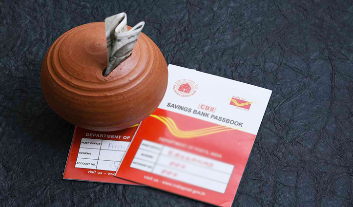 अब #Post_Office बचत खाते में भी रखना होगा Minimum Balance, नहीं तो लगेगा जुर्माना