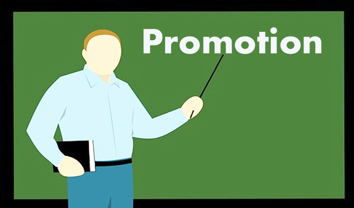 TGT और प्रमोटी लेक्चरर को इसी सप्ताह मिलेगा #Promotion का तोहफा, CM ने दिए निर्देश