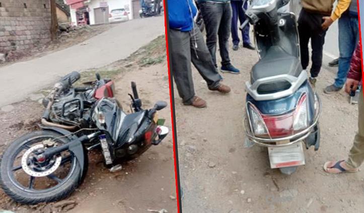 Nagrota Bagwan में ओवरटेक करते स्कूटी से टकराया Bike सवार, अस्पताल में गई जान