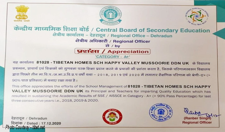 """Tibetan Homes Foundation awarded """"Appreciation Certificate"""" by regional CBSE office for academic excellence"""