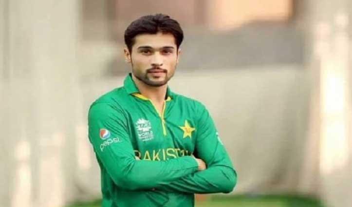 Pakistani_Fast_Bowler आमिर ने कहा क्रिकेट को अलविदा, 17 वर्ष की आयु में किया था डेब्यू