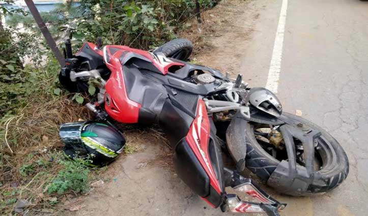 नाहनः #Truck से टकराई Bike, युवती की मौत- युवक घायल