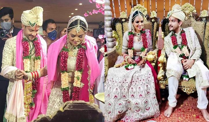 एकदूजे के हुए #Aditya और Shweta, देखिए शादी की खूबसूरत #तस्वीरें