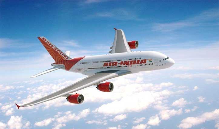 Senior Citizen को केंद्र सरकार का तोहफा, आधे दाम में मिलेगी #Air_India की टिकट
