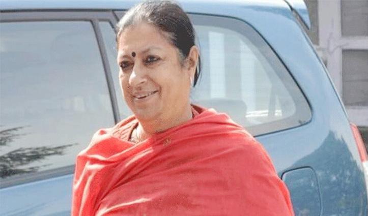 कॉमनवेल्थ वूमेन पार्लियामेंट्री एसोसिएशन में डलहौजी की विधायक Asha Kumari मेंबर, तीन साल करेंगी काम