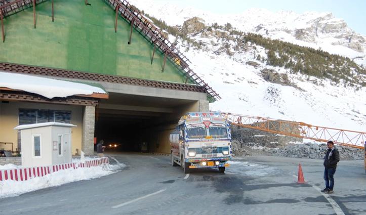 #Atal_Tunnel_Rohtang से अब रात में भी गुजर सकेंगे वाहन, #BRO ने दी मंजूरी