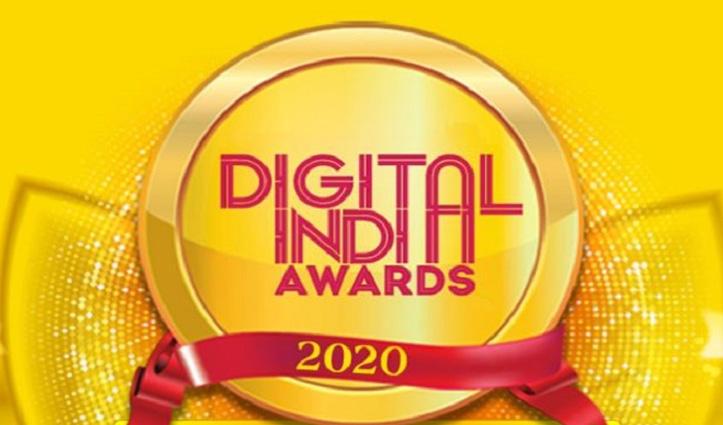 NIC हिमाचल का कोविड सॉफ्टवेयर डिजिटल इंडिया पुरस्कार को चयनित, मिलेगा राष्ट्रपति के हाथों