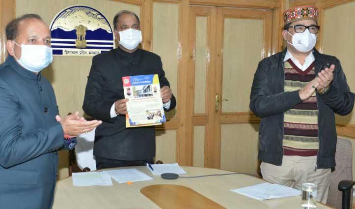 #JaiRam ने शिक्षा बोर्ड के आवासीय परिसर का लोकार्पण किया, 'कुल गीत' भी जारी