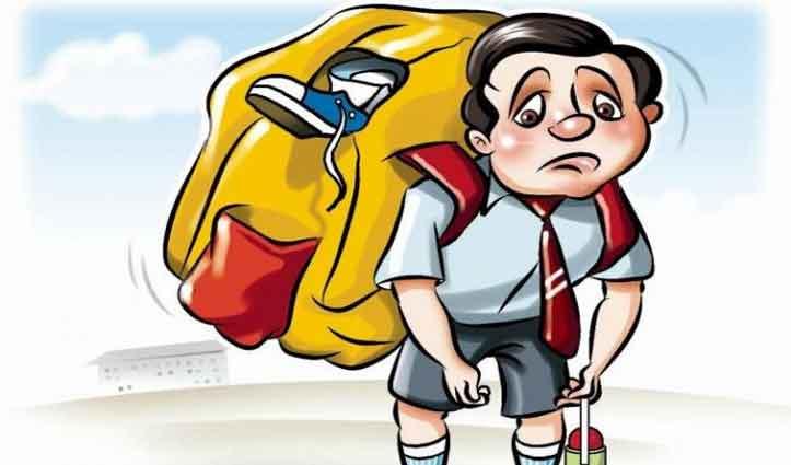कम होगा स्कूली छात्रों की पीठ का बोझ, सरकार लाई नई Policy, जानिए कितना होगा #SchoolBag का वजन