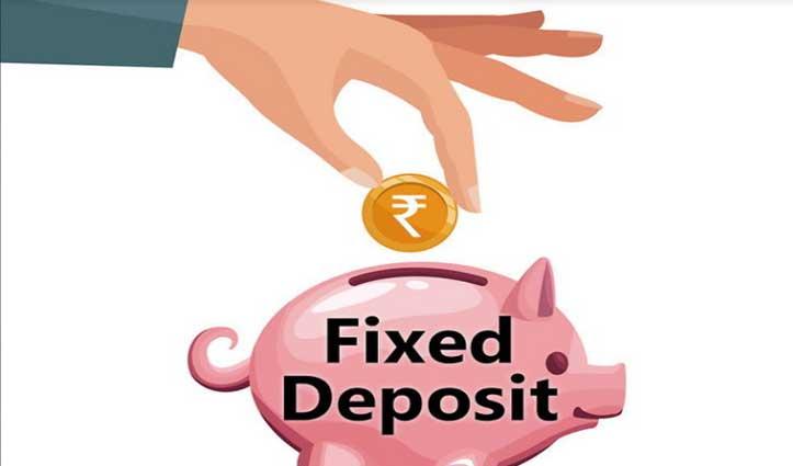 #FD के लिए सबसे ज्यादा ब्याज दे रहे ये तीन #Bank, जानिए क्या है Interst Rate